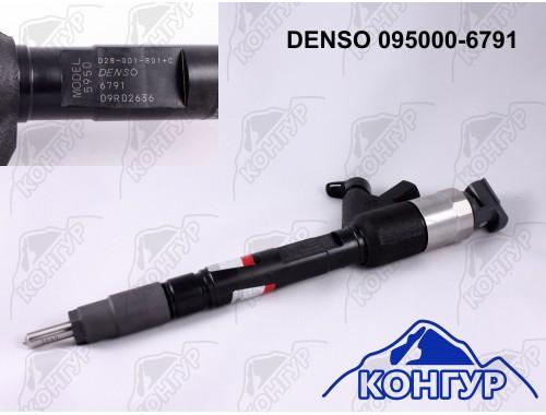 095000-6791 Бош Bosch Купить дизельные форсунки