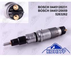 Bosch 0445120231 0445120059