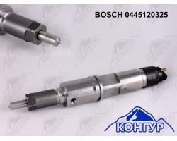 Bosch 0445120325
