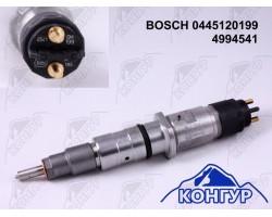 Bosch 0445120199