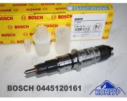 0445120161 Bosch
