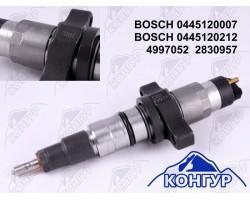 Bosch 0445120007 / 0445120212