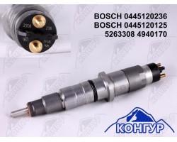 Bosch 0445120125 0445120236