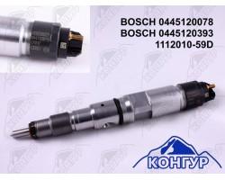 Bosch 0445120078 (0445120393)