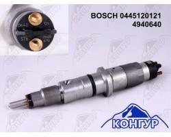Bosch 0445120121