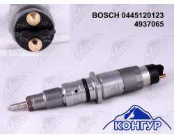 Bosch 0445120123